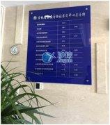 全自动样品研磨仪研磨破碎人体骨骼-上海
