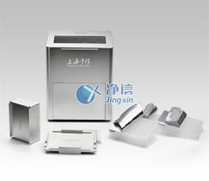MINI-FM封膜仪
