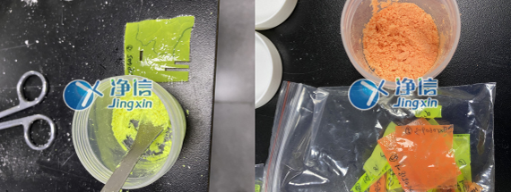 全自动样品组织研磨仪|研磨量子点半导体