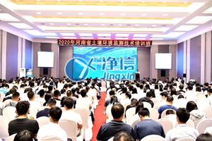 xing星式研磨yi技术jiao流会